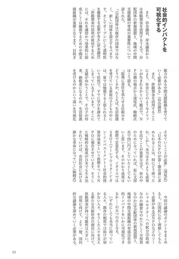 140701 daisan_4.jpg