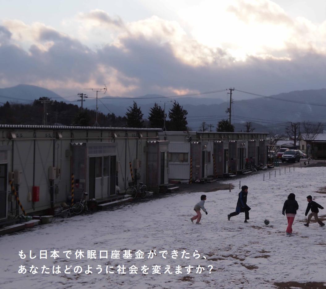 http://kyumin.jp/media/caravan.jpg